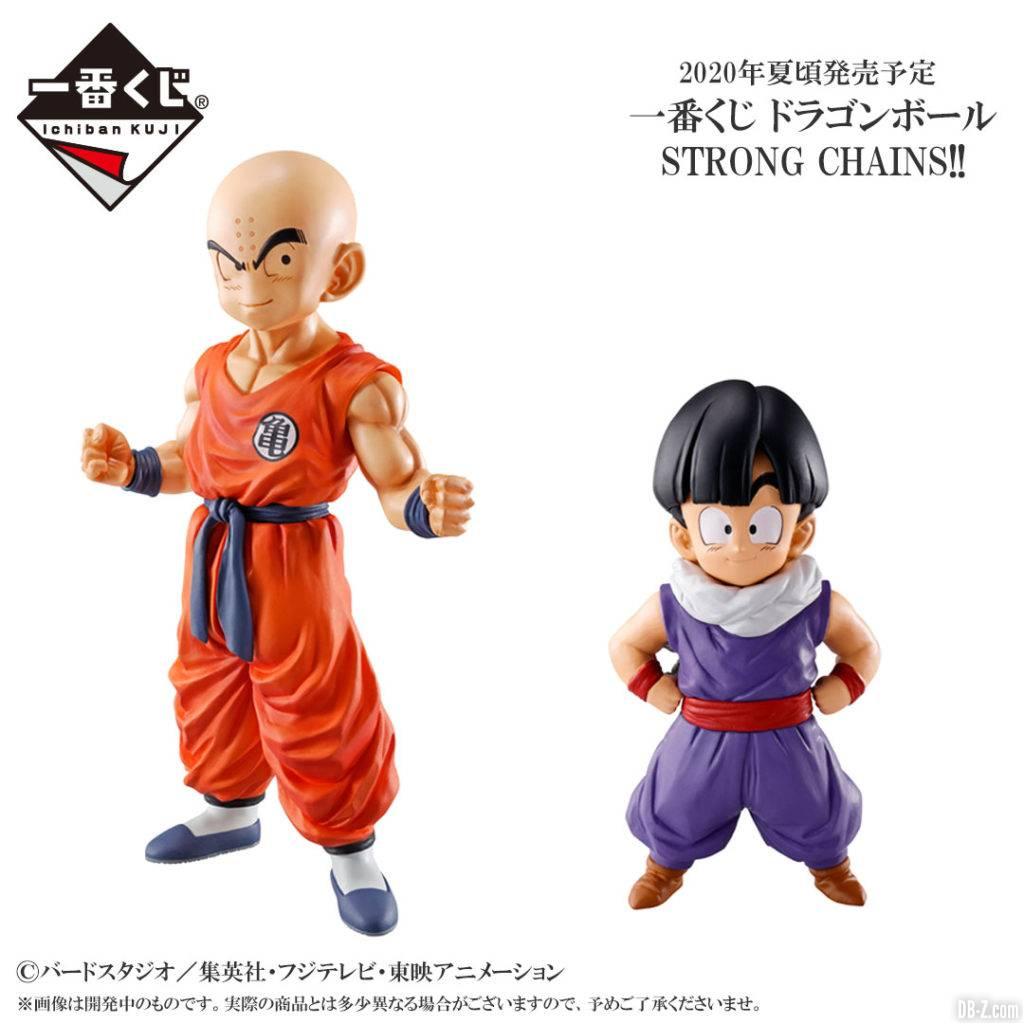 Ichiban Kuji Dragon Ball STRONG CHAINS Figurine Gohan Krilin