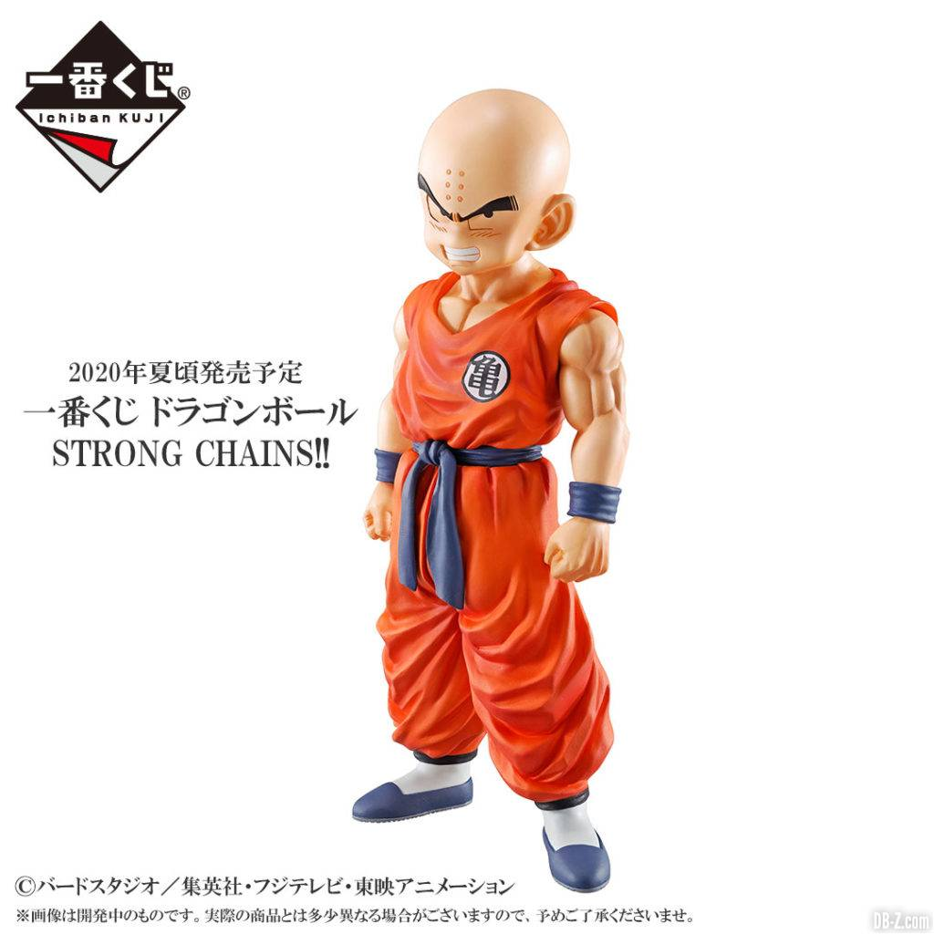 Ichiban Kuji Dragon Ball STRONG CHAINS Figurine Krilin
