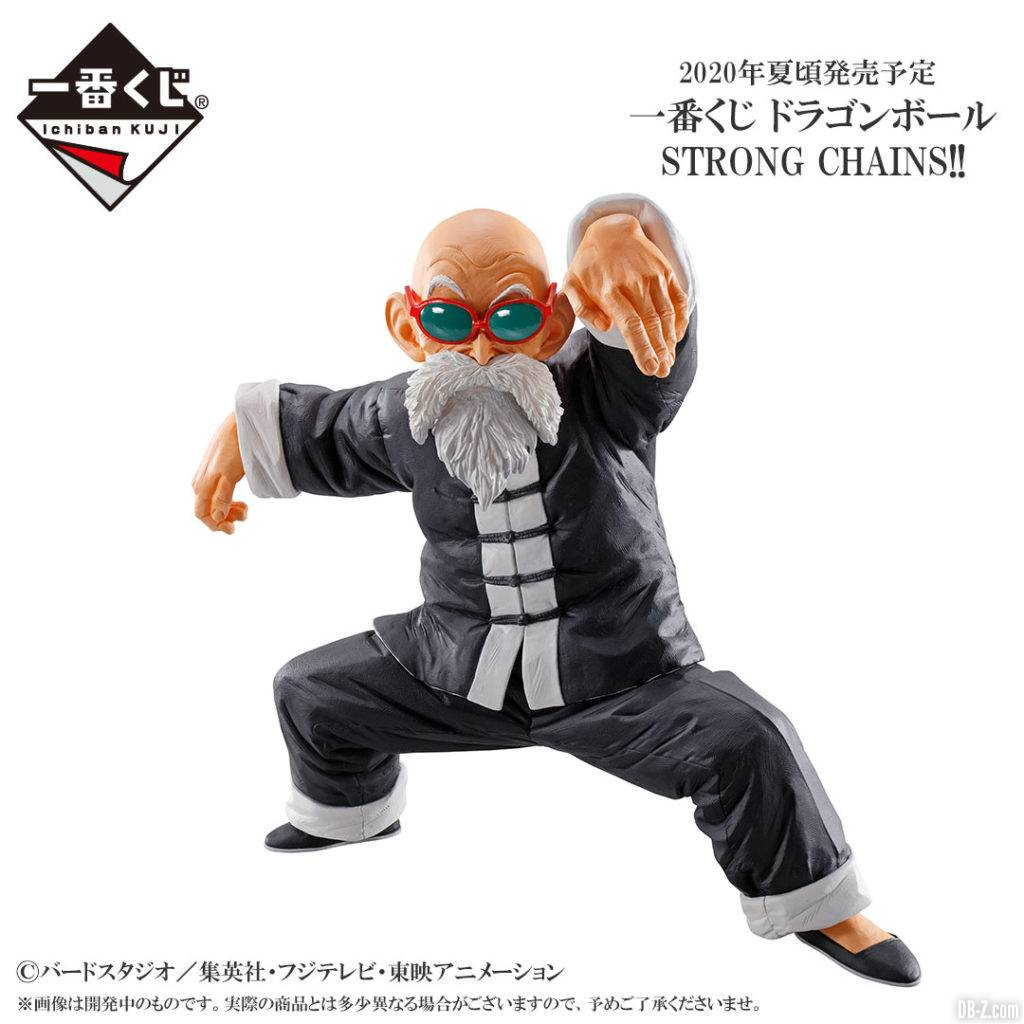 Ichiban Kuji Dragon Ball STRONG CHAINS Figurine Muten Roshi Kame Sennin 1
