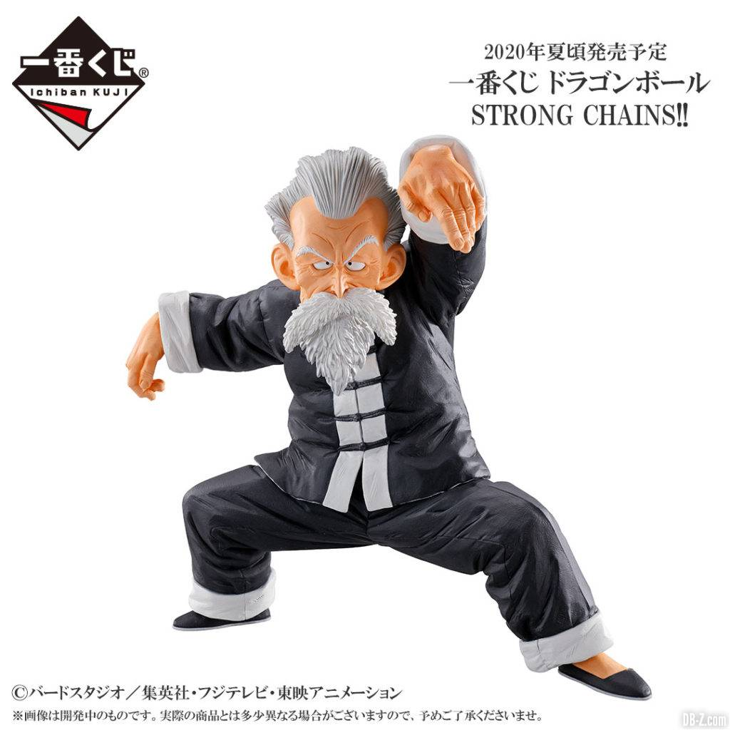 Ichiban Kuji Dragon Ball STRONG CHAINS Figurine Muten Roshi Kame Sennin 2