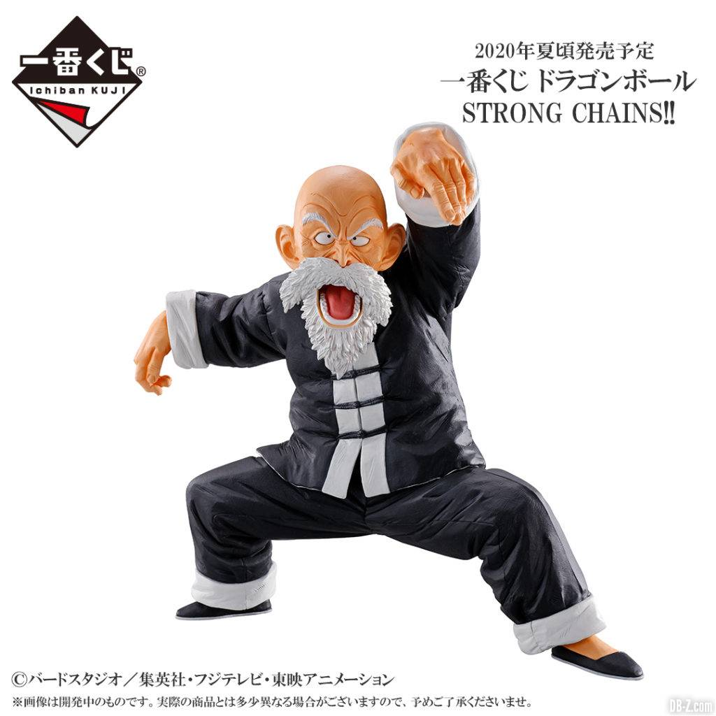 Ichiban Kuji Dragon Ball STRONG CHAINS Figurine Muten Roshi Kame Sennin 3