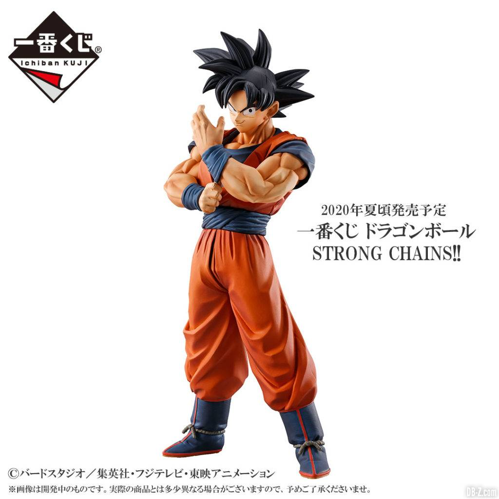 Ichiban Kuji Dragon Ball STRONG CHAINS Figurine Son Goku