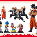 Ichiban Kuji Dragon Ball STRONG CHAINS contenu