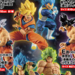 Ichiban Kuji Dragon Ball ULTIMATE VARIATION promotion