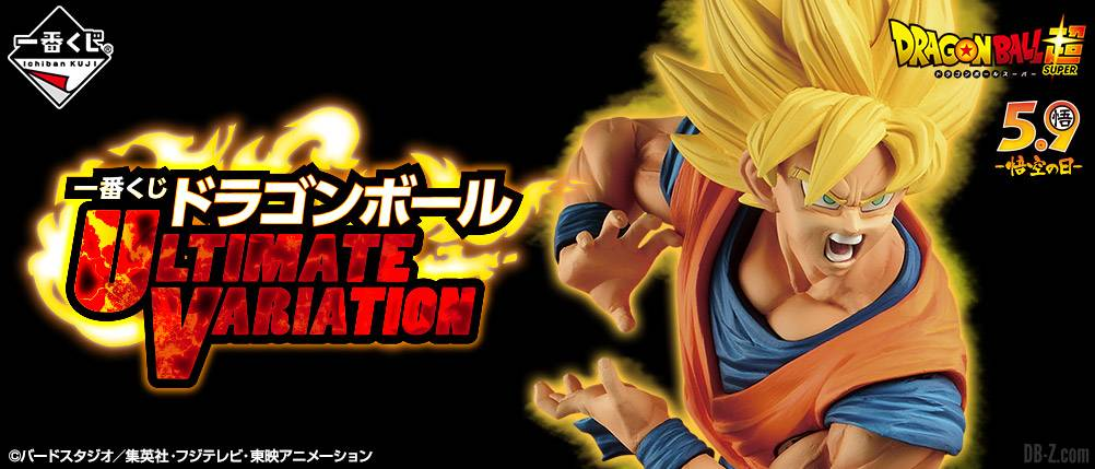 Ichiban Kuji Dragon Ball Ultimate Variation Goku Super Saiyan Figurine