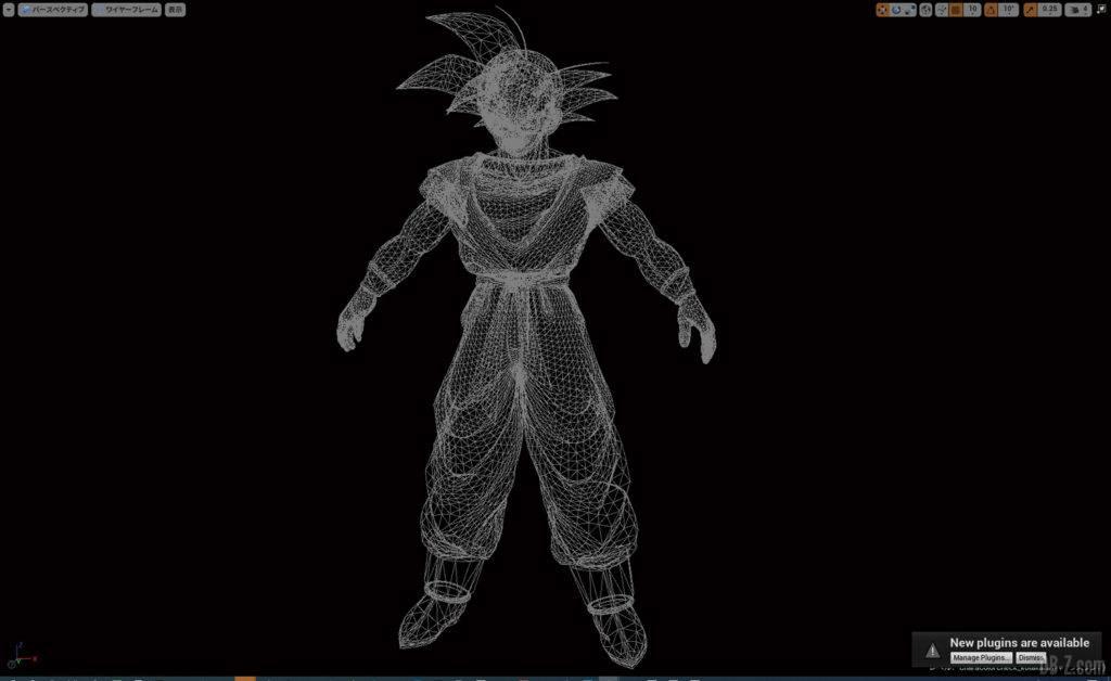 Kakarot CGWORLD RenderPG 5