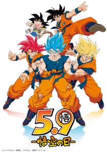 Vote Goku préféré Goku Day 2019