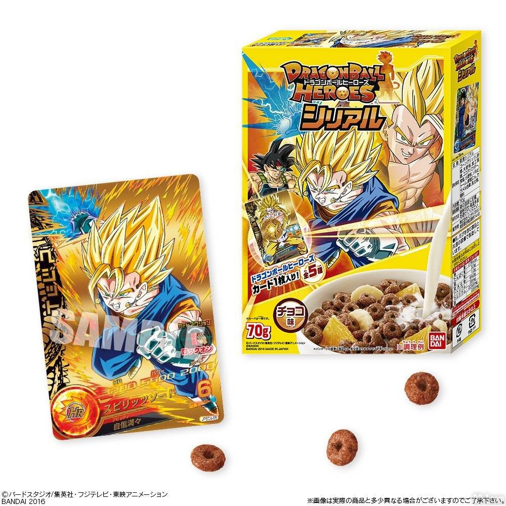 Cereales Dragon Ball Heroes 2