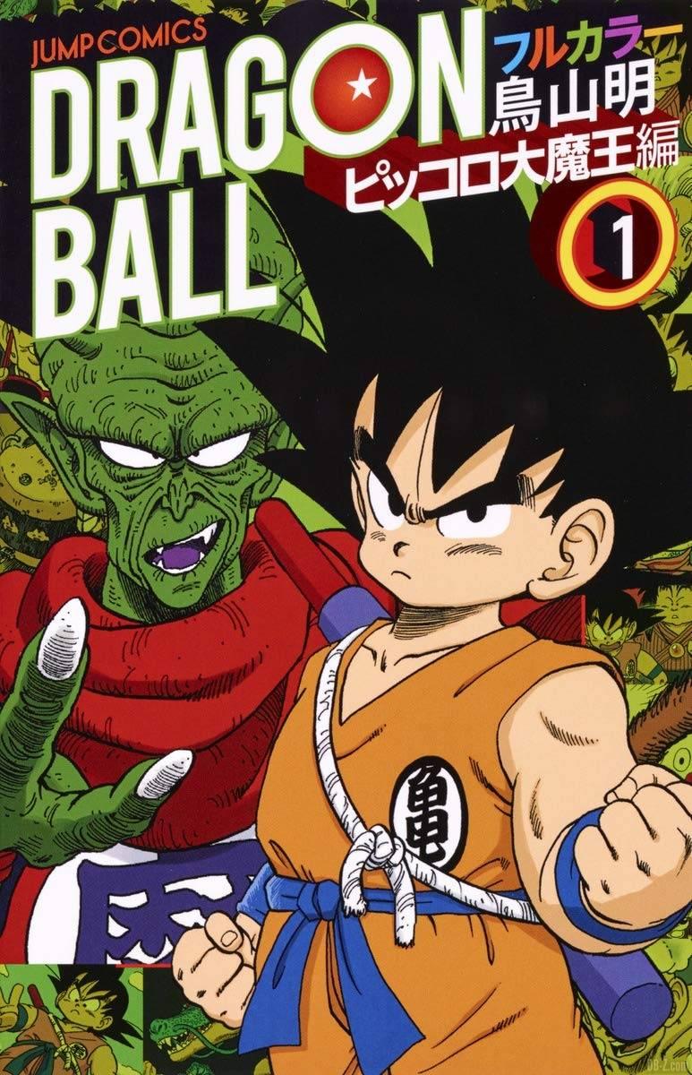 Dragon Ball Full Color Tome 1 Arc Roi Demon Piccolo