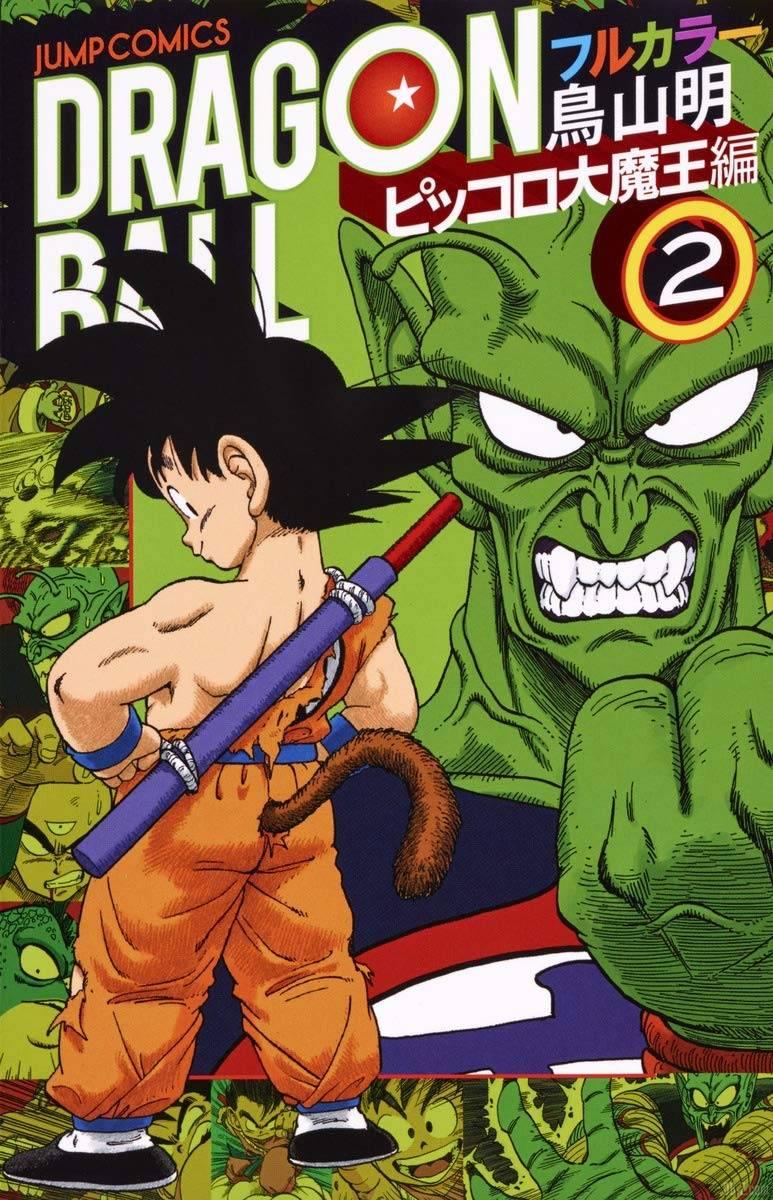 Dragon Ball Full Color Tome 2 Arc Roi Demon Piccolo