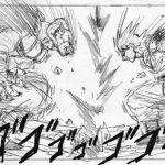 Dragon Ball Super chapitre 60 brouillon page 0
