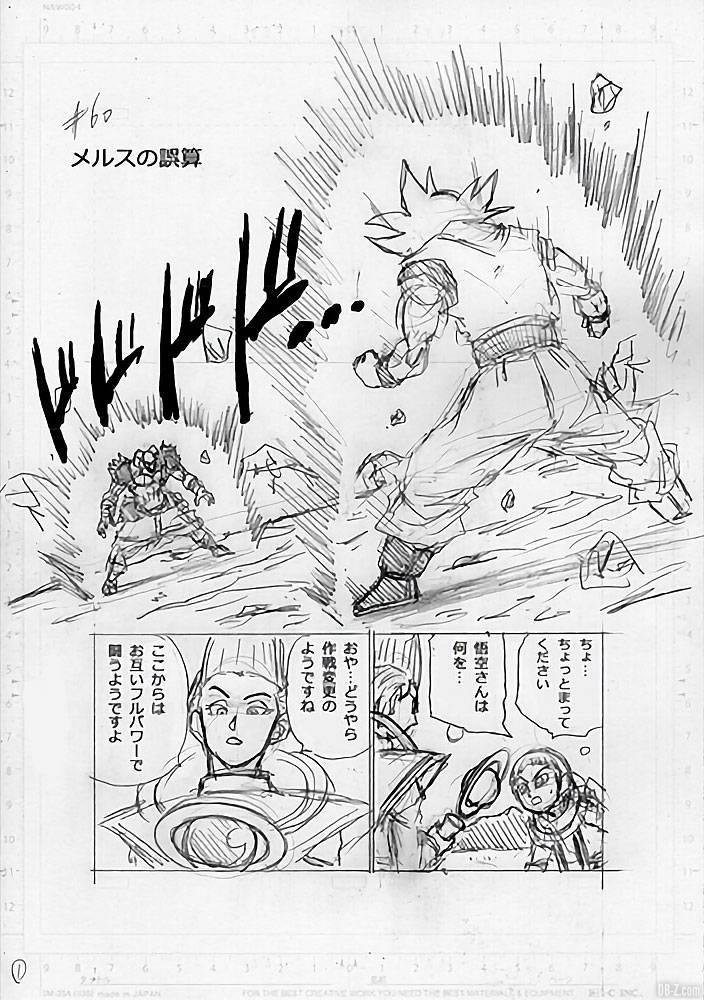Dragon Ball Super chapitre 60 brouillon page 1