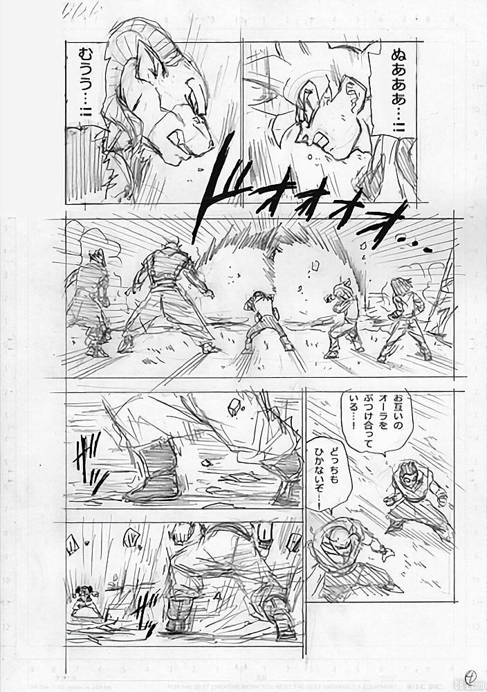 Dragon Ball Super chapitre 60 brouillon page 4