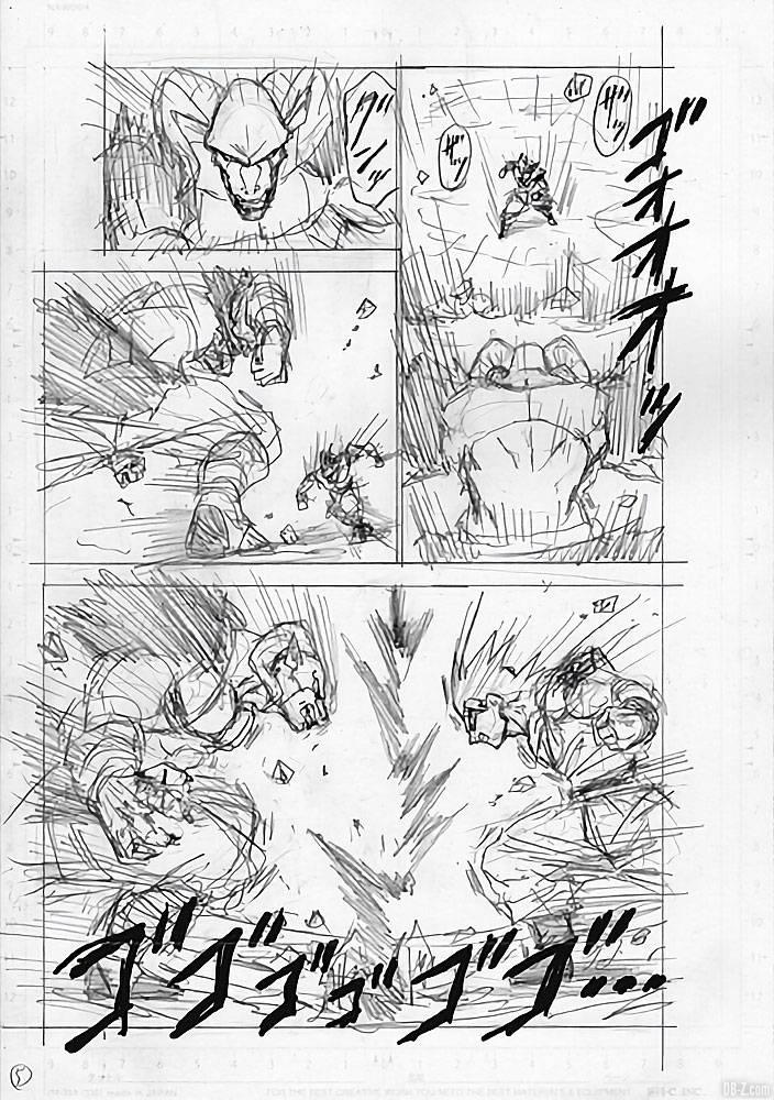 Dragon Ball Super chapitre 60 brouillon page 5