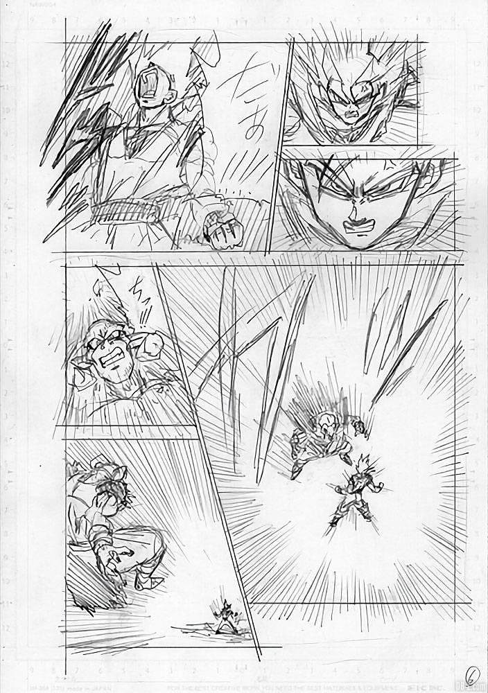 Dragon Ball Super chapitre 60 brouillon page 6