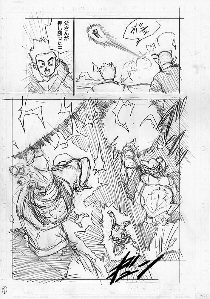 Dragon Ball Super chapitre 60 brouillon page 7