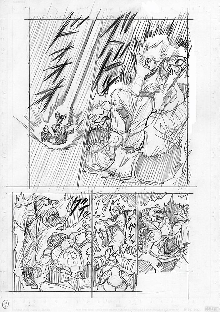 Dragon Ball Super chapitre 60 brouillon page 9
