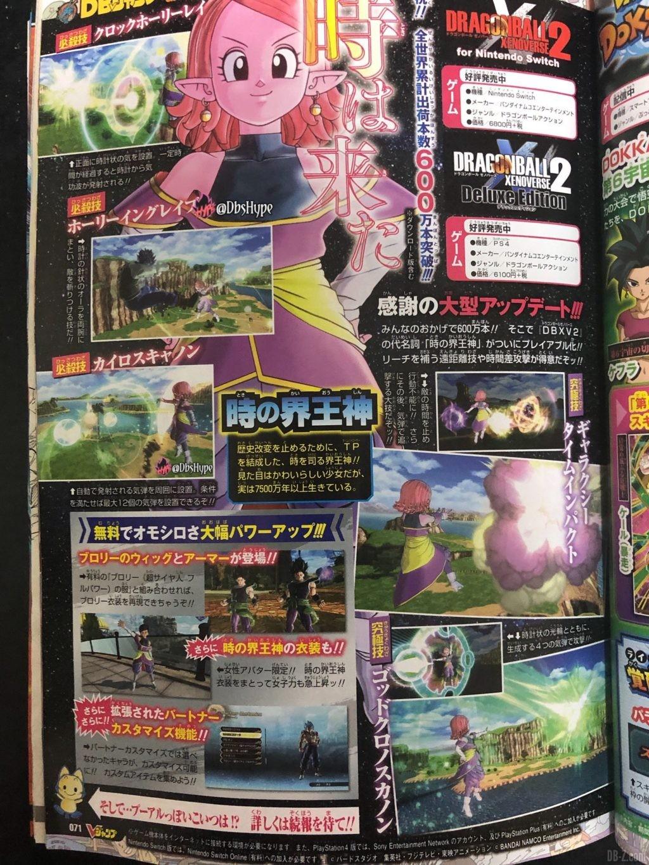 Dragon Ball Xenoverse 2 Chronoa Kaioshin du Temps Jouable