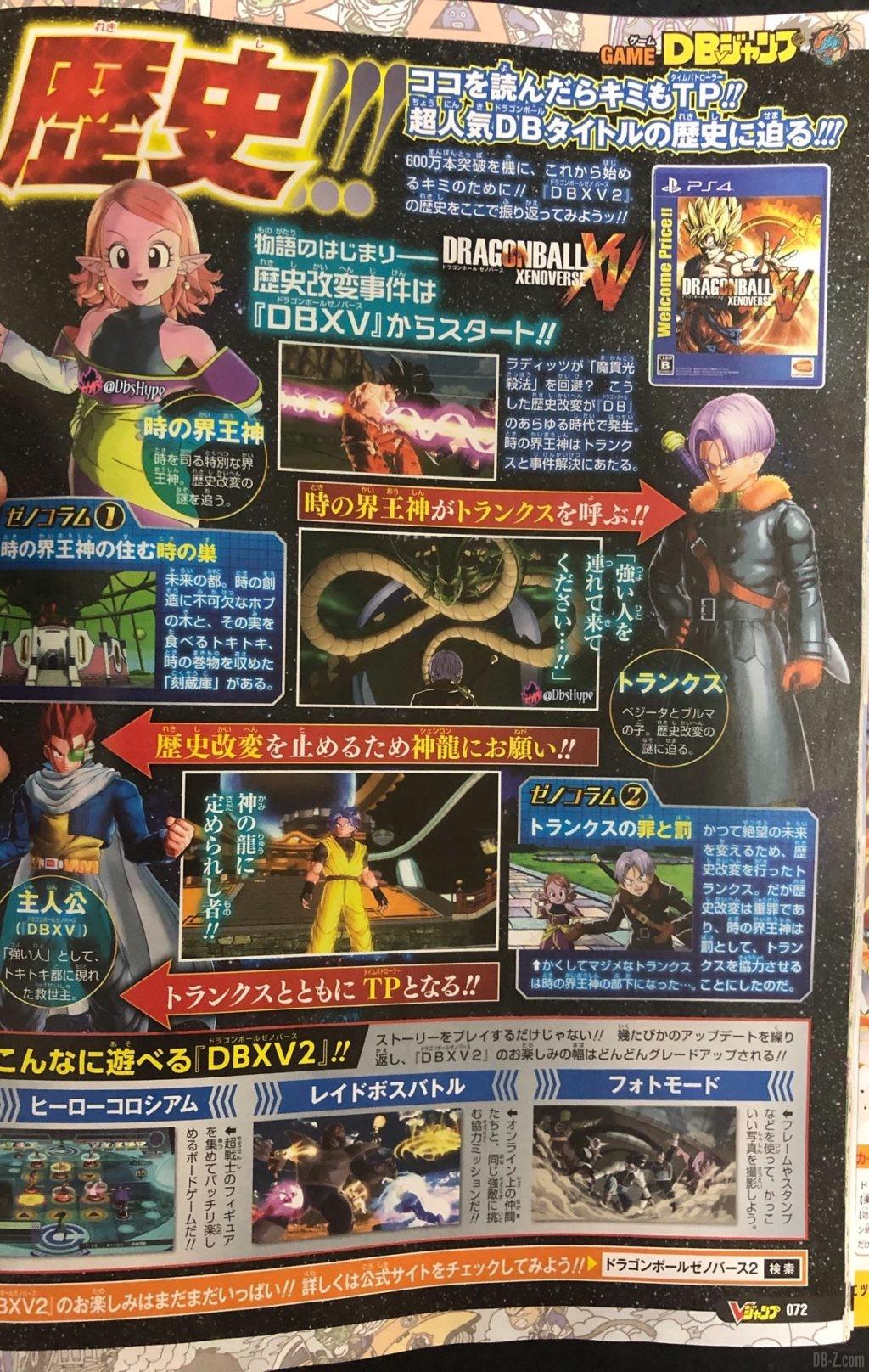 Dragon Ball Xenoverse 2 Chronoa Kaioshin du Temps Jouable 2