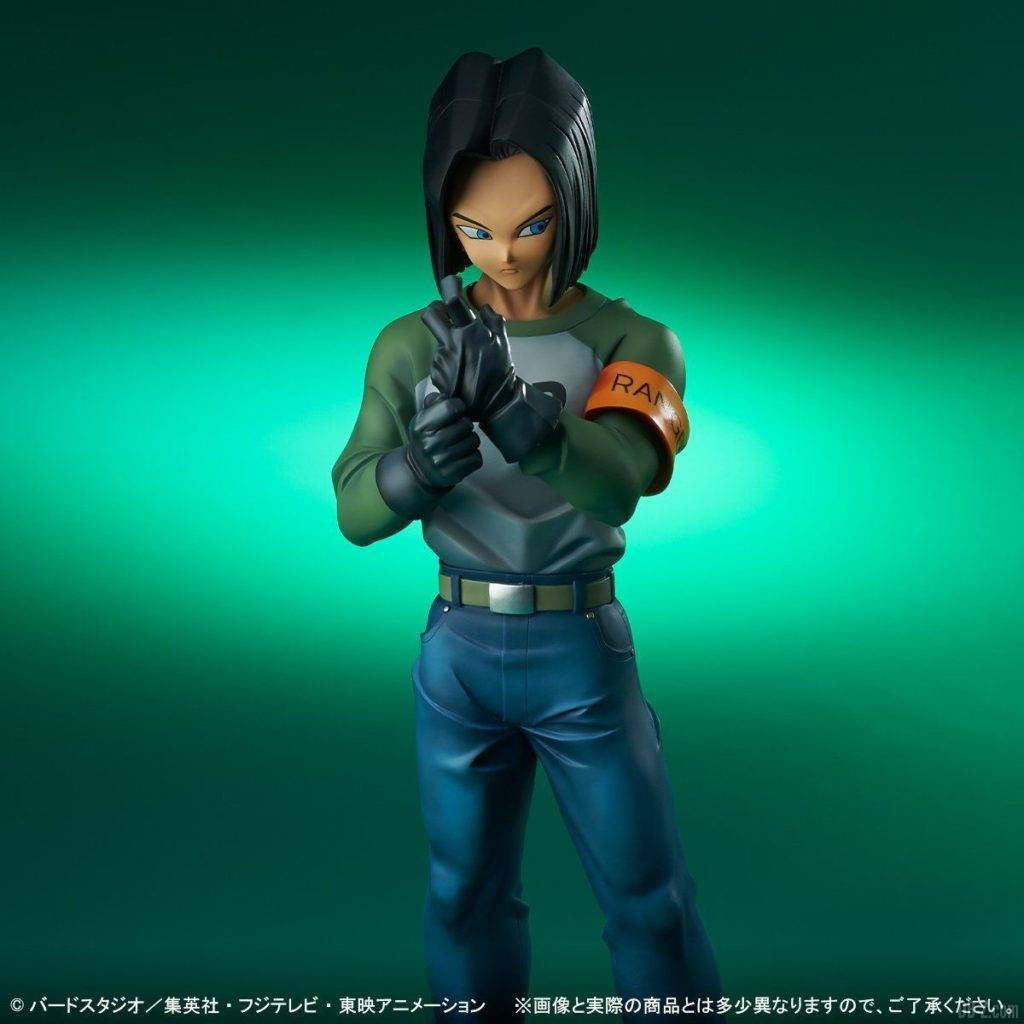 Gigantic Series C 17 Android 17 Image 0004