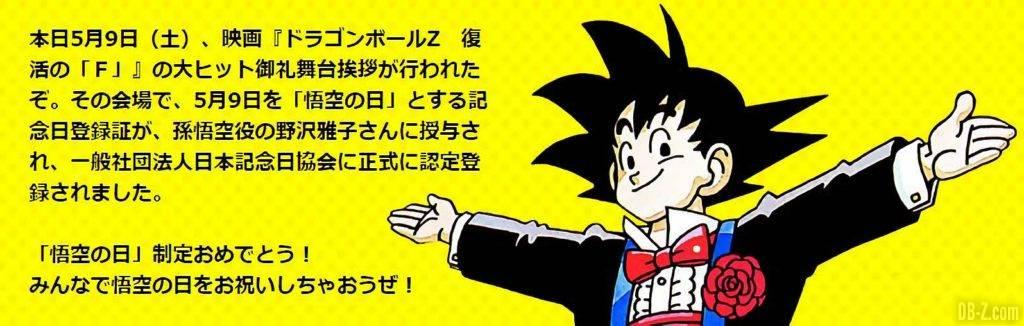 Goku Day Fete de Goku 9 mai