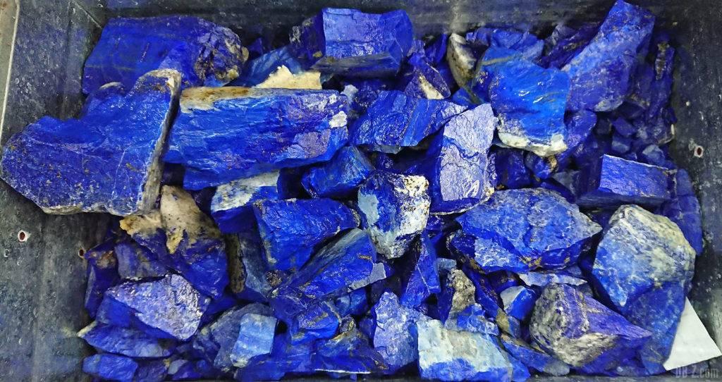 Lapis Lazuli C17 C18 Dragon Ball 1