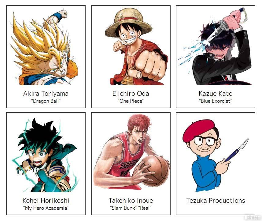 Le jury du 100e prix Tezuka