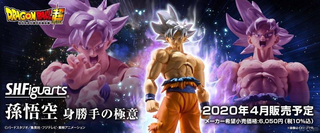 SHFiguarts Son Goku Ultra Instinct