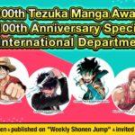 Tezuka Manga Award Annonce