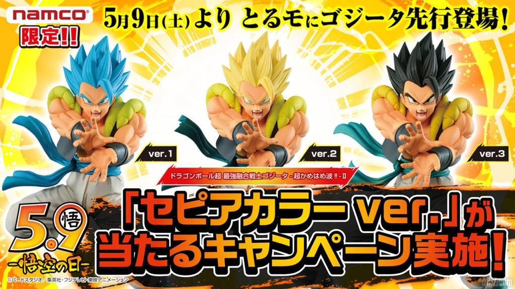 figurine Dragon Ball Super The Strongest Fusion Warrior Gogeta Super Kamehameha II