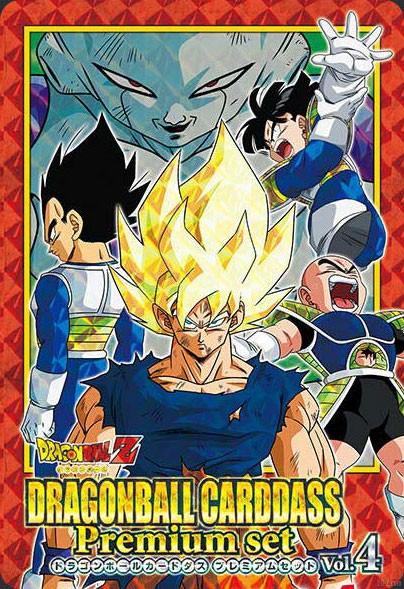 Carte commemorative Dragon Ball Carddass Premium Set Vol.4