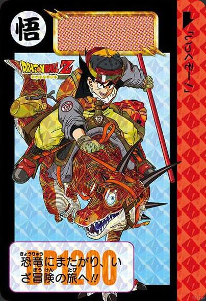 Carte exclusive Goku Dino Dragon Ball Carddass Premium Set Vol.4