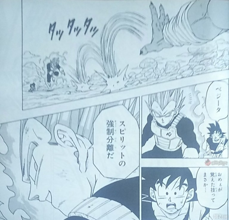 Chapitre 61 Dragon Ball Super Image 0001