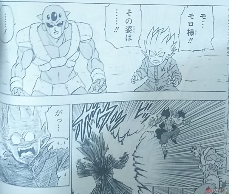 Chapitre 61 Dragon Ball Super Image 002