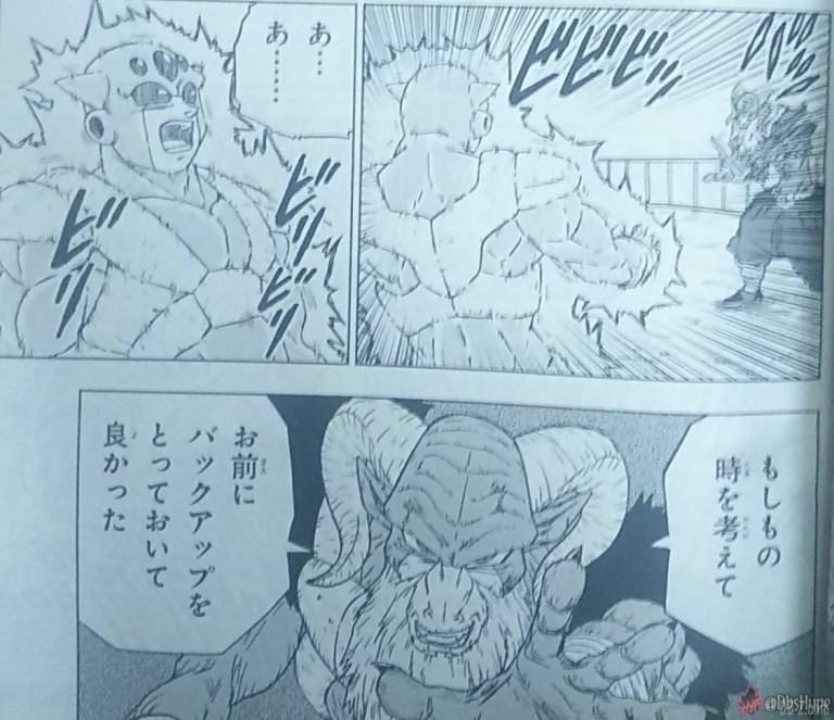 Chapitre 61 Dragon Ball Super Image 003