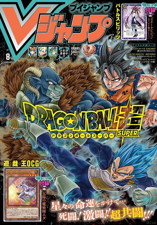 Cover V Jump 19 Juin 2020