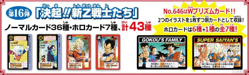 Dragon Ball Cardass Premium Set Vol.4 16