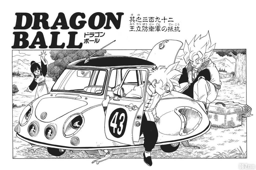 Goku veste avant Cell Game 1
