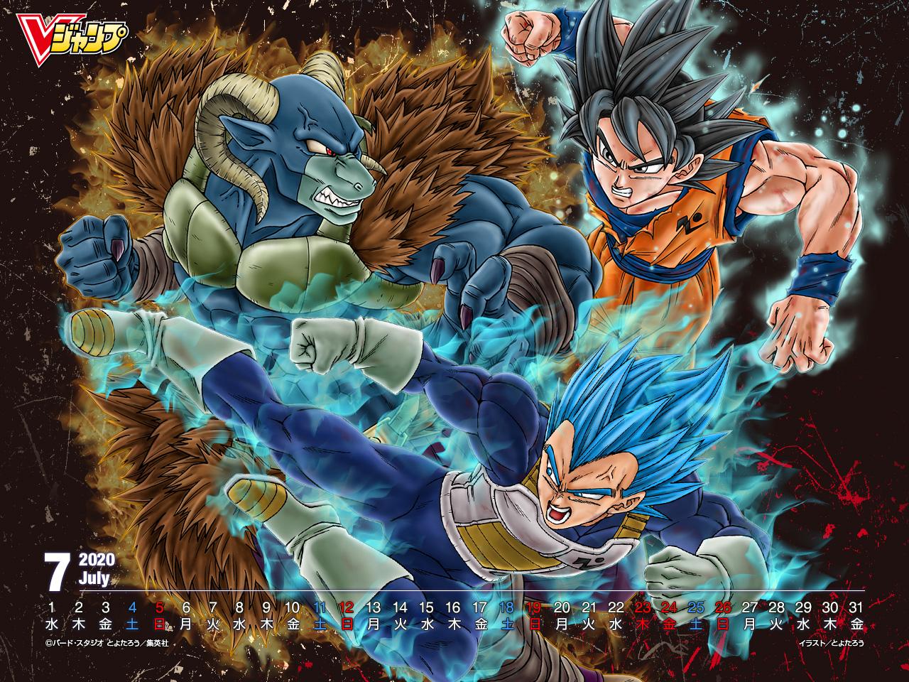 Les Fonds D Ecran Dragon Ball Super Du V Jump Du 19 Juin 2020