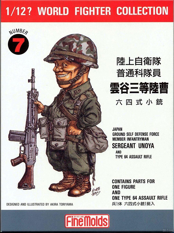 Akira Toriyama illustration figurine Japan Ground Self Defense Force