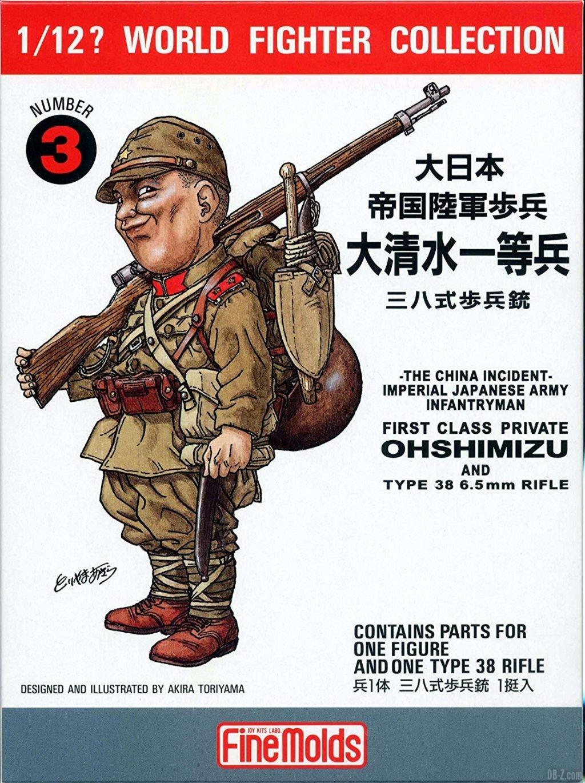 Akira Toriyama illustration figurine The Chinese Incident Imperial Japanese Army Infantryman