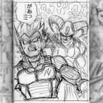 Brouillons Chapitre 62 Dragon Ball Super