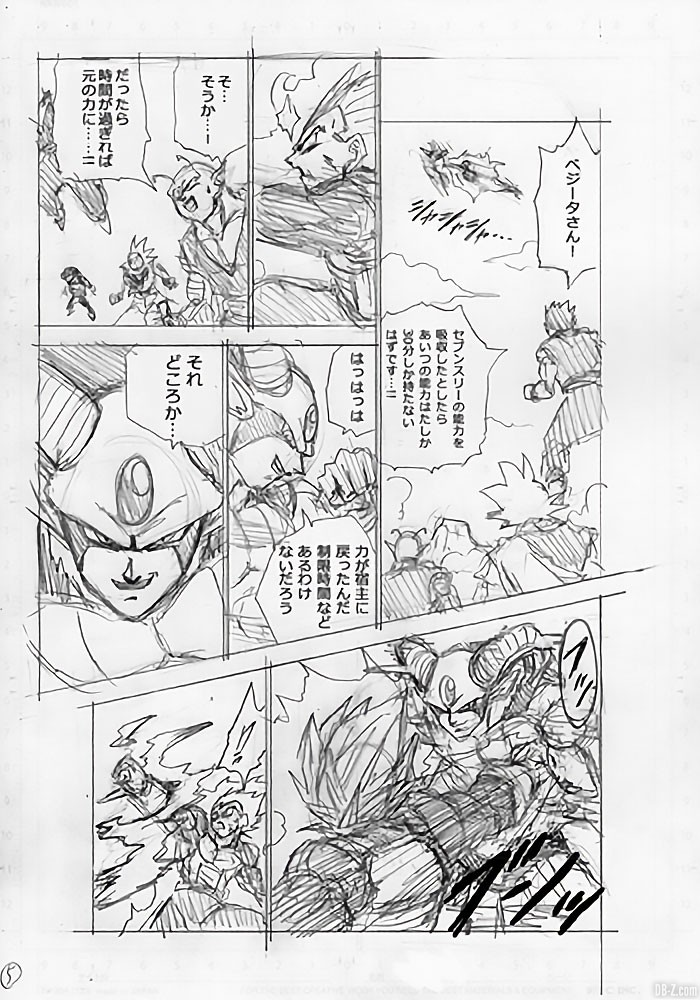 Brouillons Chapitre 62 Dragon Ball Super Page 5