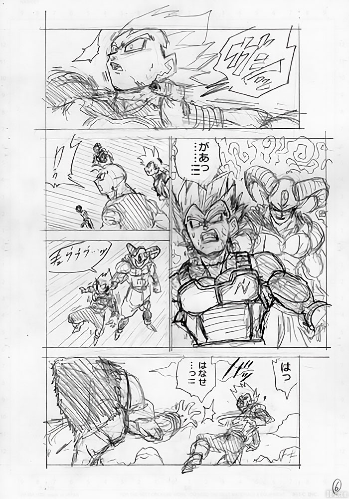 Brouillons Chapitre 62 Dragon Ball Super Page 6