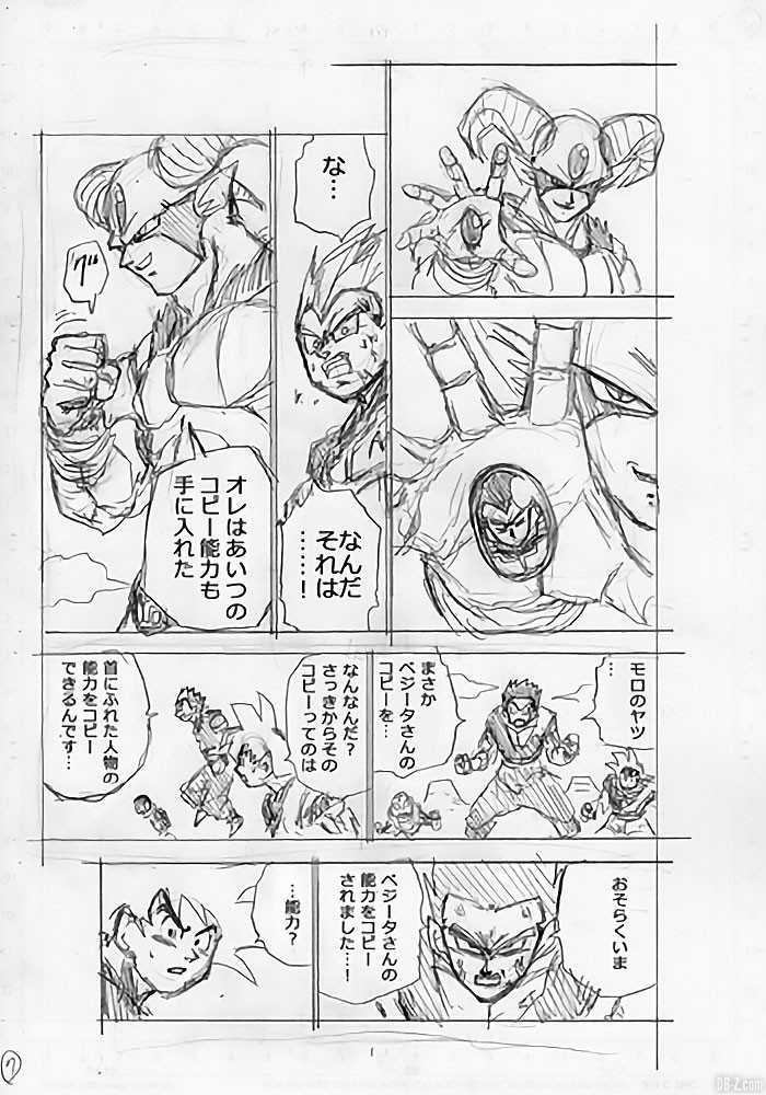 Brouillons Chapitre 62 Dragon Ball Super Page 7