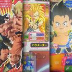 Contenu Dragon Ball V Jump Juillet 2020