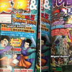 Dokkan Battle Legends vjump scan juillet 2020