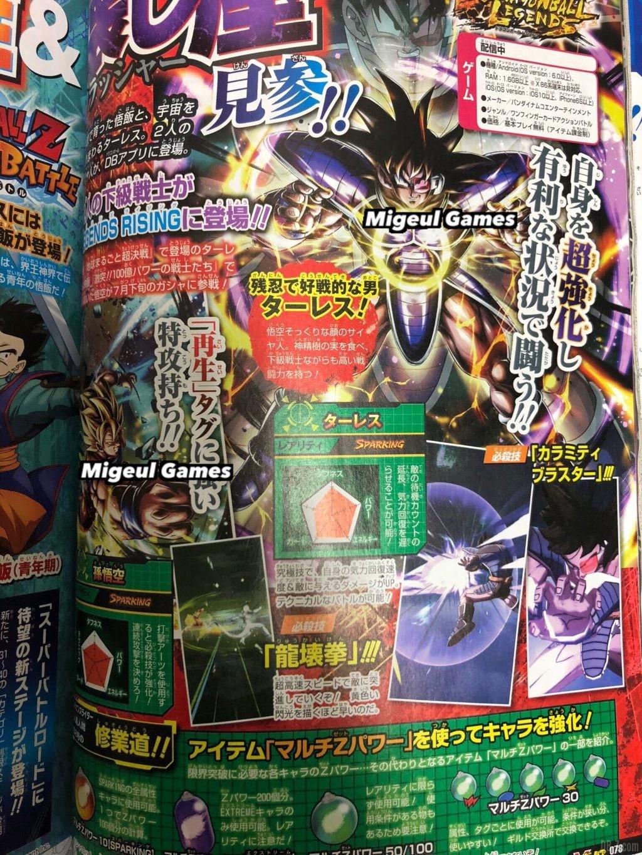 Dragon Ball Legends V Jump Goku et Thales 17 Juillet 2020