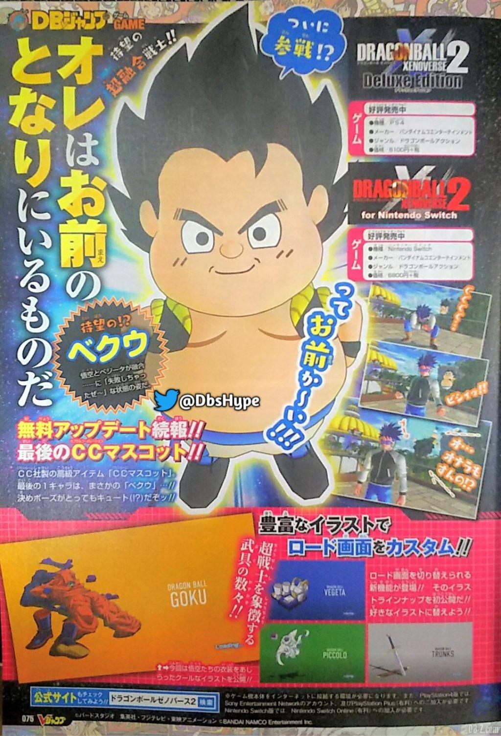 Dragon Ball Xenoverse 2 Veku Mascotte CC