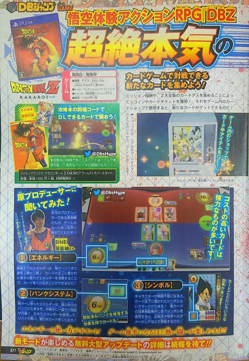Dragon Ball Z Kakarot Cartes